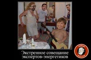 Клим Братковский
