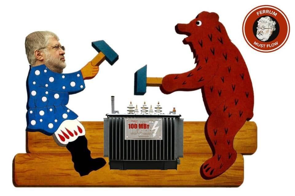 Российская электроэнергия для Коломойского